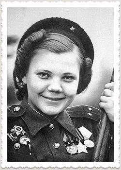 Лобковская Нина Алексеевна