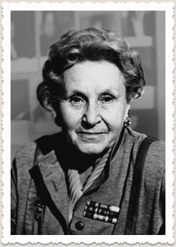 Высоцкая Ольга Сергеевна